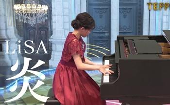 ピアノ 伊藤 し の